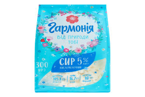 Сир кисломолочний 5% Гармонія м/у 300г