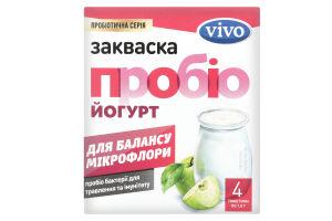 Закваска бактериальная сухая Пробио йогурт Vivo к/у 4х1г