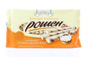 Трубочки вафельные сгущенное молоко-крем Roshen м/у 222г