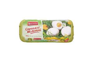 Яйцо куриное С0 Настоящие великаны Ясенсвит 10шт