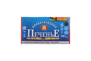 Печенье диабетическое ХБФ 200г