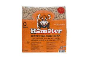 Подстилка древесная для грызунов Hamster Collar 0.8кг