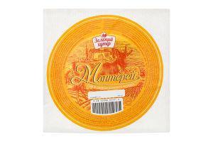 Сир 45% зі смаком козиного молока Монтерей Classic Зелений хутір кг