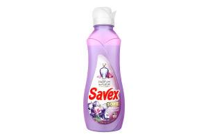 Ополаскиватель концентрат для тканей L'orchidee de nuit Soft Savex 900мл