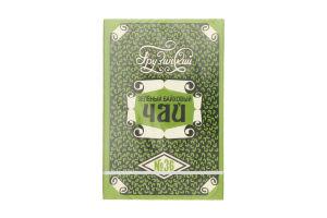 Чай зеленый Грузинский Байховый мелколистовой