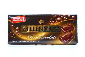 Шоколад Rainford Millennium пористий чорний 100г