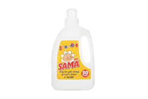 Средство жидк.д/дет.бел.Baby Sama 1.5л