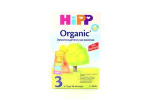 Смесь Organic3 Hipp 300г
