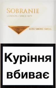 Собрание голд сигареты купить шкафы для сигарет купить в ростове на дону