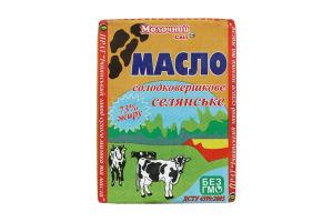 Масло Селянське 73% Молочный мир 200г