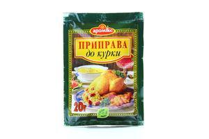 Приправа для курицы Аромікс м/у 20г