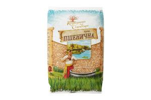Крупа пшенична полтавська Козацький Стандарт м/у 900г