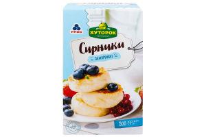 Сырники замороженные Хуторок к/у 500г