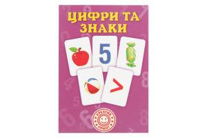 Картки навчальні 7,5*5,5*1 Креати-принт