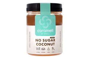 Паста кондитерська без цукру Caramell Coconut Spell п/б 250г