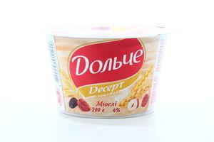 Десерт Дольче Мюслі ст 4% 200г х8