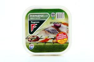 Сельдь филе-кус в масле с дымком Flagman 200г