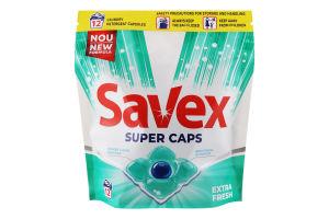 Капсулы для стирки Savex Extra Fresh