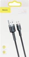 Кабель сірий 1м Micro USB 2.4A Cafule Baseus 1шт