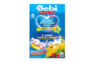 Каша Bebi молочна 3 злаки з малиною і мелісою 200г х18