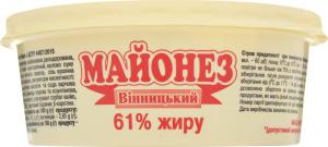 Майонез 61% Винницкий Авіс п/у 350г