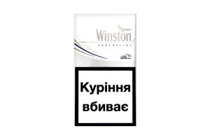 Цигарки Super Slims Silver Winston