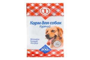 Корм для собак Куриный №1 500г