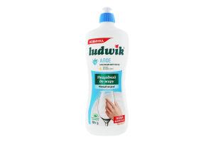 Бальзам для мытья посуды Ludwik Алое