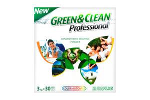 Порошок стиральный д/цветного белья Professional Green&Clean 3кг