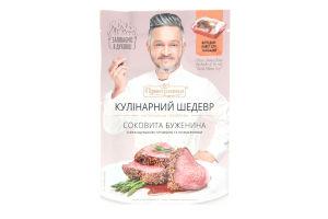 Приправа для мяса с французской горчицей и розмарином Сочная буженина Кулинарный шедевр Приправка м/у 30г