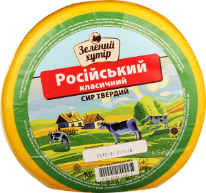 російський класичний сир твердий зелений хутір головка