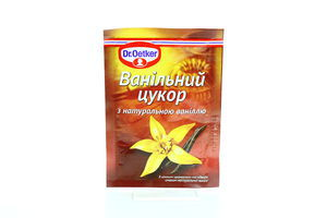 Сахар ванильный с натуральной ванилью Dr.Oetker м/у 15г