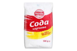 Сода пищевая Вигода м/у 500г