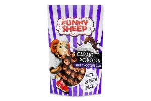 Попкорн зі смаком молочного шоколаду Caramel popcon Funny Sheep м/у 90г