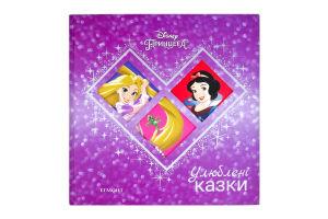 Книга Disney Білосніжка. Рапунцель. Улюблені казки арт.9431448