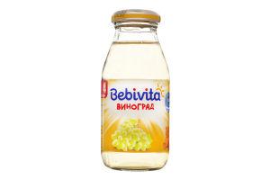 Сік для дітей від 4міс Виноград Bebivita с/пл 0.2л