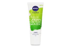 NIVEA_VIS маска 75 Очищення за 1 хвилину Урбан Скін Детокс
