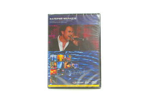 Диск DVD Меладзе В Концерт