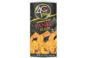 4C Breadcrumbs Japanese Style Panko Plain