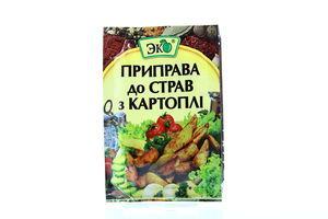 Приправа для блюд из картофеля Эко 20г