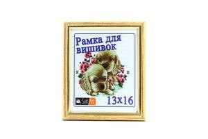 РАМКА ДЛЯ ВИШИВКИ №8 256/60 13Х16 СМ