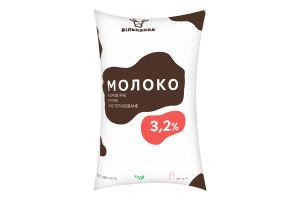 Молоко 3.2% коровье питьевое пастеризованное Вільнянка м/у 910г