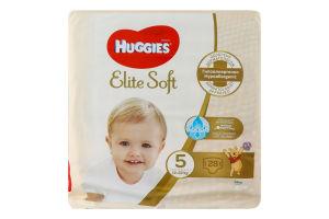 Підгузки Huggies Elite Soft 5 розмір для дітей 12-22кг 28шт