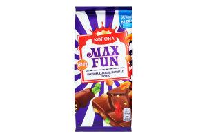 Шоколад молочний Вибухова карамель-мармелад-печиво Max Fun Корона м/у 150г