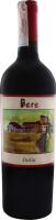 Вино 0.75л 13.5% красное сухое Bere Viticcio бут