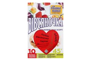 Каша вівсяна вершковий смак Асорті Вівсяночка к/у 10х45г