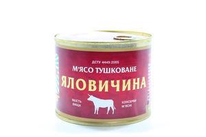 Говядина тушеная Тинфуд 525г ж/б