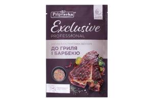 Приправа для гриля и барбекю Exclusive Приправка м/у 40г