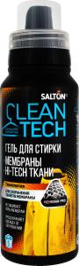 Шампунь для прання SALTON SPORT 250мл