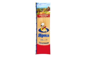 Макароны Спагетти Ярка м/у 450г
